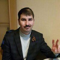 Александр, 37 лет, Скорпион, Наро-Фоминск