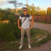 ИВАН, 28, г.Палласовка (Волгоградская обл.)
