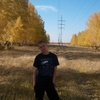 Евгений, 26, г.Любинский