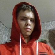 Иван 19 лет (Скорпион) Балаково