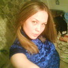 Катерина, 26, г.Анадырь (Чукотский АО)