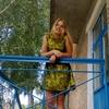 Наталія, 24, г.Липовец
