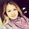 Екатерина, 23, г.Томск