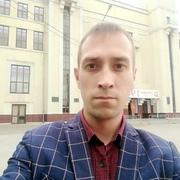 Лев 28 Екатеринбург