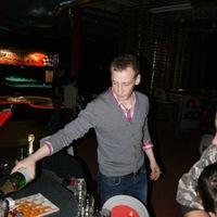 Руслан, 31 год, Телец, Братск