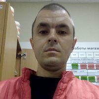 Константин, 37 лет, Телец, Миллерово