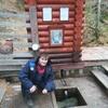 Илья, 26, г.Новокузнецк
