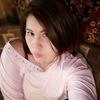 Ирина, 32, г.Нерюнгри