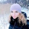 Irina, 32, г.Санкт-Петербург