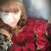 mariya, 31, Snezhnogorsk