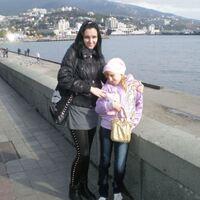 Инна Лукашенко, 24 года, Рак, Александрия