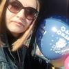 Александра, 41, г.Краснодар