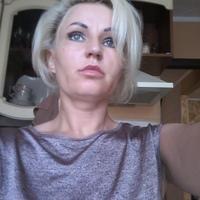 Наталья, 40 лет, Рыбы, Красноярск