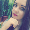 Катерина, 28, г.Каменское