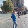 Алевтина, 31, г.Краматорск