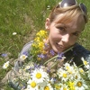 Elena, 37, Житомир