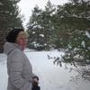 Vlada, 41, г.Рига
