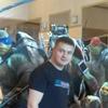 Вася, 31, г.Владивосток