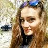 Anastasia, 20, г.Новотроицк