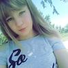 Нина, 16, г.Краснодар