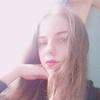 Лисса, 16, Запоріжжя