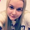 Светлана, 28, г.Красноярск