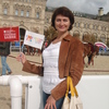 Людмила, 54, г.Москва