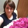 Маргарита, 37, г.Москва
