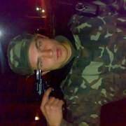 Веталь 27 Киев