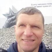 Слава 45 лет (Близнецы) хочет познакомиться в Лагань