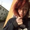 Амина Альбекова, 18, г.Полоцк