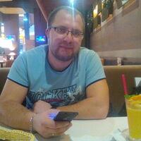 Миша, 32 года, Козерог, Минск