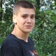 Владислав 23 Брянск