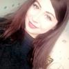 Elvira, 24, г.Новороссийск