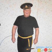 АЛЕКСАНДР, 55 лет, Весы, Екатеринбург