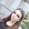 Ундина, 29, г.Курск