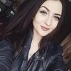 Елена, 19, г.Николаев