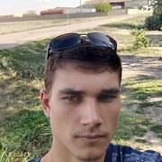 Павел Пруцаков 20 Херсон