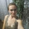 Natashka, 21, Auburn