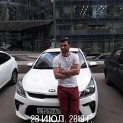 Refik 33 Москва