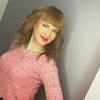 Alena, 26, Moshkovo
