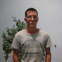 Александр, 39 лет, Рыбы, Нижний Новгород