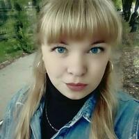 Дарья, 26 лет, Водолей, Хабаровск