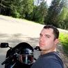 Andrey, 28, Hunting