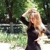 Саша, 24, г.Симферополь