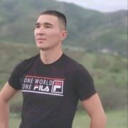 Мурас 33 Бишкек