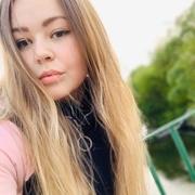 Кристина 20 Курск