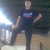 Денис, 43 года, Козерог, Нижний Новгород