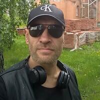 Леонид, 44 года, Стрелец, Курган