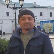 شو 44 Ташкент
